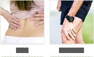 腰痛、膝の痛み