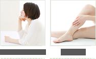 婦人科疾患、O脚